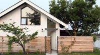 Annexes résidentielles : la densification urbaine abordable